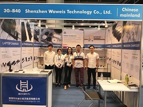 2018年香港秋季电源适配器展