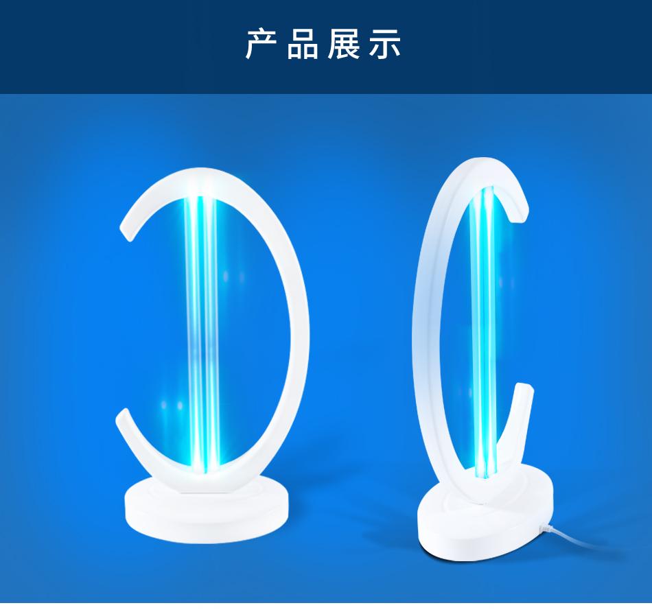 汕头紫外线家用杀菌灯臭氧灭菌除螨C型