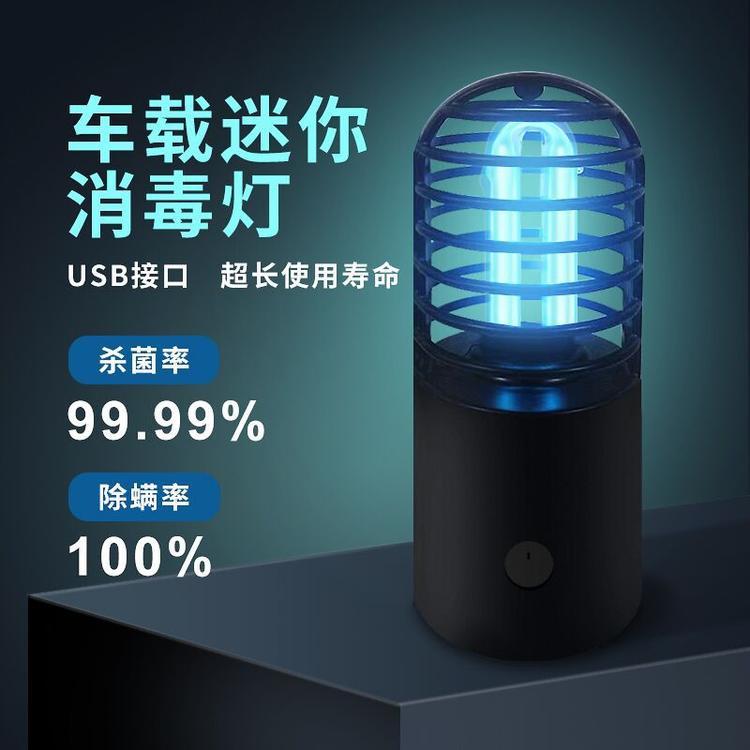 汕头小型台式紫外线杀菌灯UVC
