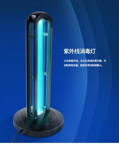 臭氧除螨灯紫外杀菌灯