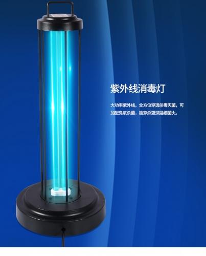 家用UV杀菌臭氧紫外线消毒灯厂家直销