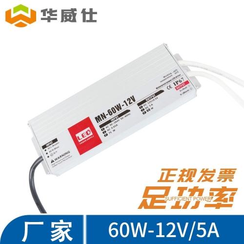 60W超薄防水电源